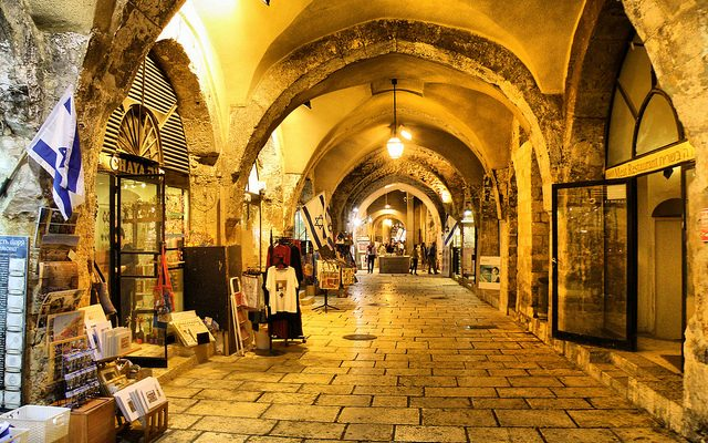 İstanbul-Tel Aviv-Kudüs