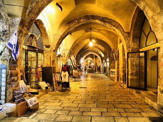 eski kudüs